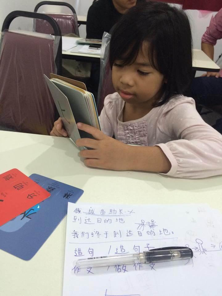 Children Chinese class